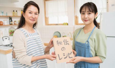 お母さんの手料理 追悼サイト